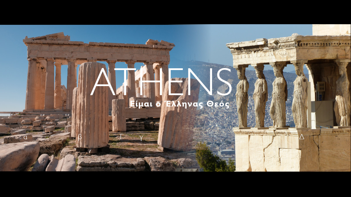 TRAVEL TIPS FOR ATHENS